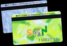 MAXIMメンバーズカード