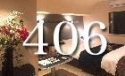 お部屋のご案内406号室