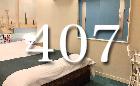 お部屋のご案内407号室